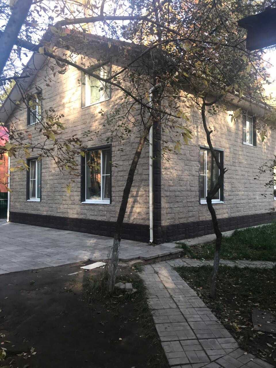 Дом помощи ДВС