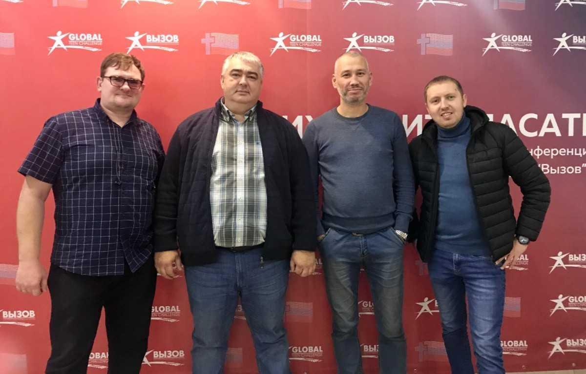 В Москве прошла конференция коалиции реабилитационных центров