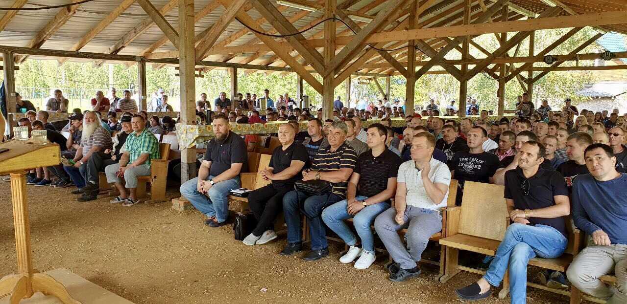 Ежегодная конференция в Калуге