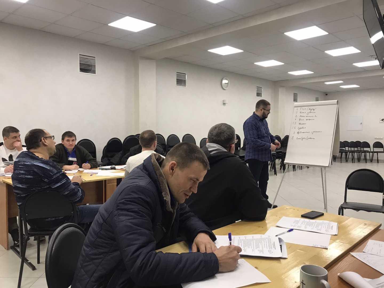 Обучающий тренинг участников ДВС