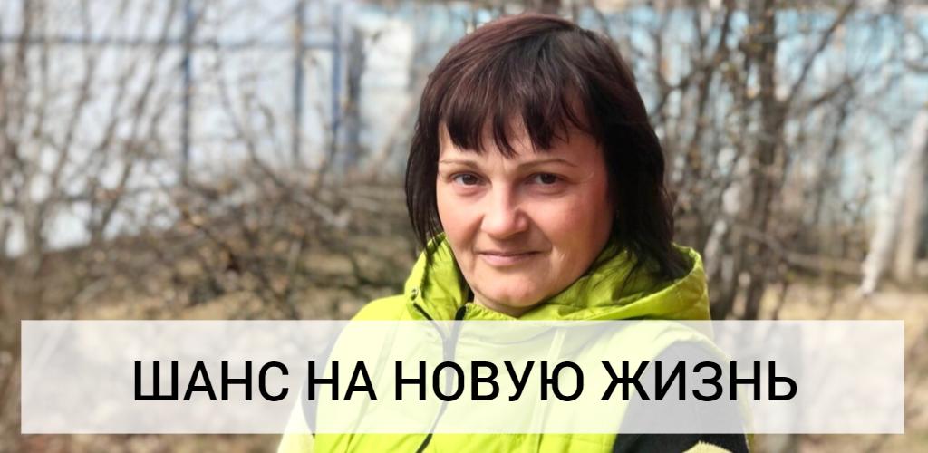 Реабилитация от наркозависимости женщин в Москве и Московской области